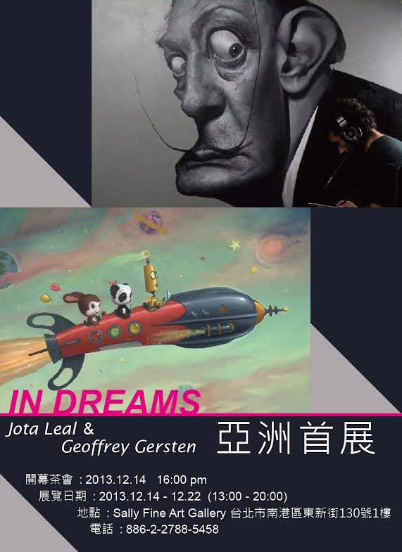 Sally Gallery Jota and Gersten show in Taipei
